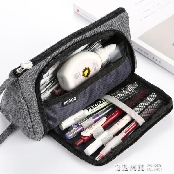 大容量帆布筆袋日系中學生網紅款文具盒韓國款初中生多功能鉛筆盒 奇妙商鋪