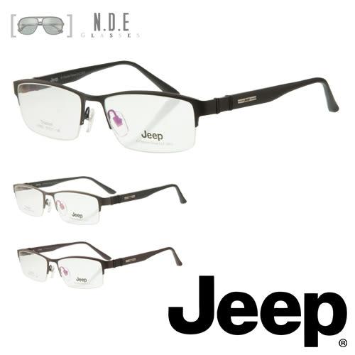 【JEEP】半粗框光學眼鏡(J-F8021)三款顏色選擇