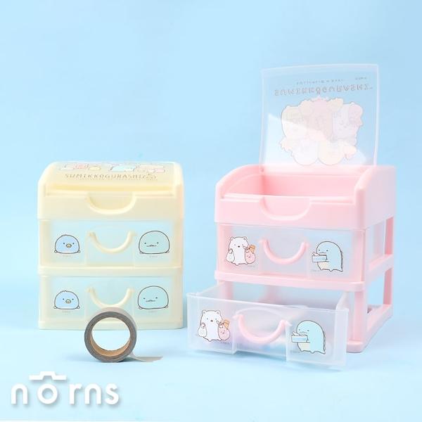 角落生物掀蓋雙層抽屜置物盒大款- Norns 正版授權 桌上小物收納盒 置物盒
