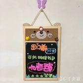 韓版田園創意掛式創意家用軟木留言板小黑板 小熊造型 HH2960【潘小丫女鞋】