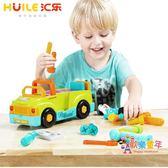 電動拆裝兒童玩具車擰螺絲釘工具工程車男孩益智拼裝玩具