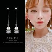 【免運到手價$98】韓國百搭氣質人造珍珠水晶小天使耳墜長款女耳釘耳環