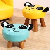 小凳子 卡通兒童小凳子家用圓凳動物可愛時尚創意腳凳實木墊腳凳椅子板凳 618購物節 YTL