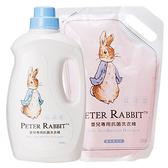 【奇哥】比得兔抗菌洗衣精 (1瓶+1補)