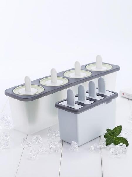 製冰模具 雪糕模具家用自製冰糕製冰盒冰激凌冰格 莎拉嘿幼