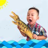 哥士尼 動物玩具 仿真鱷魚玩具 軟膠 大號鱷魚模型玩具 59厘米-享家生活館 YTL