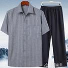 棉麻T恤夏季中老年人襯衣男套裝爸爸棉麻襯衫爺爺裝夏裝短袖夏天衣服70歲 快速出貨