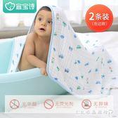 2條裝嬰兒浴巾純棉柔軟吸水紗布被子新生兒毛巾被夏寶寶兒童蓋毯『CR水晶鞋坊』