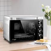 CRTF32K搪瓷烤箱家用烘焙多功能全自動小型電烤箱32升大容量 每日特惠NMS