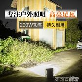 led投光燈200W400W大功率投射燈戶外防水工地廠房廣場廣告牌路燈 茱莉亞嚴選