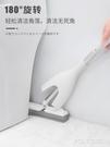 拖把 日本小拖把懶人免手洗吸水海綿迷你對折擠水衛生間家用一拖膠棉凈 ATF polygirl