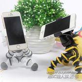 創意卡扣式手機支架托架辦公室桌面可愛懶人蘋果小米通用手機座