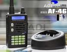 《飛翔無線》ADI AF-46 超值版 ...