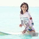 韓國潛水服女連身泳衣長袖防曬水母衣浮潛服顯瘦沖浪【小檸檬3C】