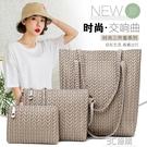 包包新款女包潮流編織包大容量單肩包斜挎時尚休閒托特包簡約 3C優購