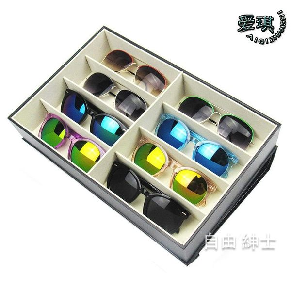 高檔皮革眼鏡收納盒8格12格太陽鏡展示盒多格大墨鏡盒女正韓wy 1件免運