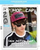 新款條紋棒球帽情侶韓版帽子鴨舌帽男女嘻哈帽平沿帽戶外太陽帽