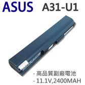 ASUS 3芯 A31-U1 日系電芯 電池 Eee PC N10J-A1 1004DN NFY6B1000Z A31-U1 A32-U1 A33-U1 NBP6A138