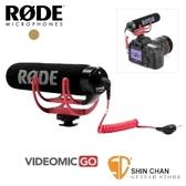 Rode 麥克風 Rode VideoMic Go 超指向收音麥克風/含熱靴防震架/澳洲品牌【原廠貨/1年保固】