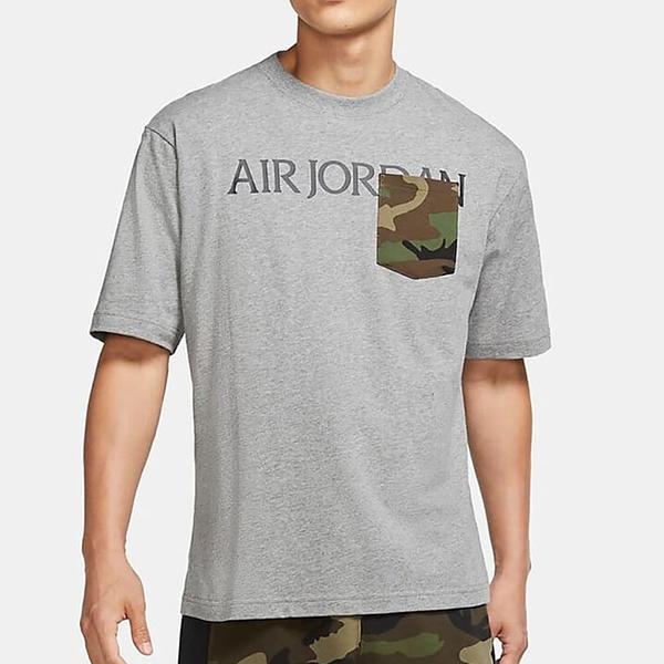 【現貨】Nike Jordan Camo Mashup 男裝 短袖 休閒 純棉 喬丹 迷彩口袋 灰【運動世界】CZ0595-091