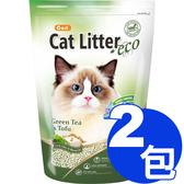【寵物王國】CARL卡爾-環保豆腐貓砂(綠茶)6L x2包免運組合 (324513)