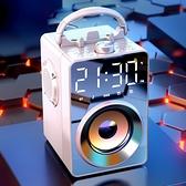 音箱大音量音響家用低音炮便攜式小型多功能3d環繞收款店鋪專用影響 卡布奇诺