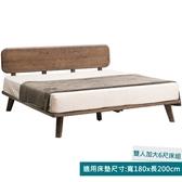 原木日式和風紅橡木實木雙人加大6尺床架組(附插座)-胡桃色