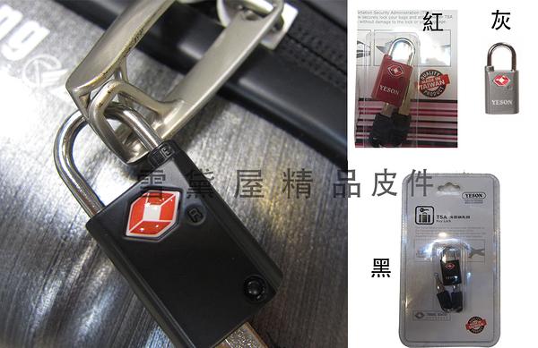 ~雪黛屋~YESON 鑰匙鎖不需記號碼TSA行李箱海關鑰匙鎖符歐美國際海關專用世界通用堅固鋼製Y2513