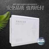 電箱 弱電箱家用光纖入戶多媒體信息集線電視箱300*400*100暗裝大號ABST 1色