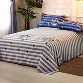 床單  棉質單人被單雙人床1.2m1.5/1.8/2.0米床全棉布學生宿舍【雙12回饋慶限時八折】