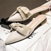 穆勒鞋 大叔家新款新款韓版尖頭蝴蝶結低跟涼拖鞋女包頭平跟無後跟穆勒鞋 夢藝家