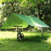 戶外多功能天幕 防雨防曬沙灘涼棚遮陽帳篷 防潮墊地席地墊地布 YL-TP132