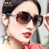太陽鏡女士潮防紫外線圓臉女式墨鏡
