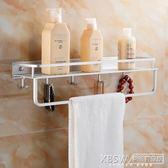 免打孔太空鋁浴室置物架免釘 衛生間壁掛毛巾架廚房掛件1層架單層CY『新佰數位屋』