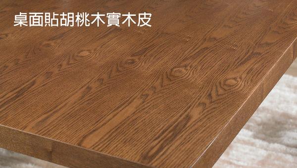 【森可家居】耶達6尺餐桌(不含椅) 7CM428-2 實木皮 木紋質感 北歐風 日系無印