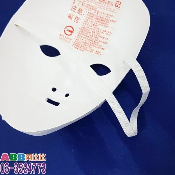 A1880_DIY彩繪紙面具_小孩白面具#DIY教具美勞勞作拼圖積木黏土樂器手偶字卡大撲克牌