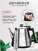 金盾立式家用茶吧機智慧 台式全自動上水 小型下置水桶飲水機新款   (橙子精品)