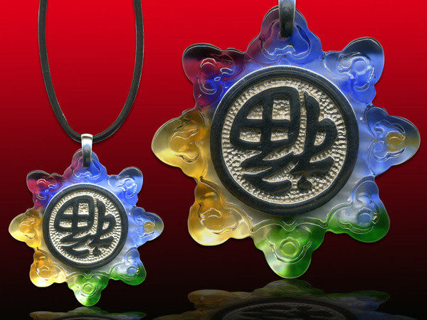 鹿港窯~開運古法水晶琉璃銀飾項鍊~福到 ◆附精美包裝◆免運費送到家