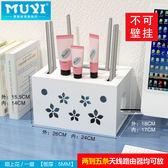 慕意人氣無線wifi路由器貓多層組裝收納盒 電源線理線盒可壁掛推薦(滿1000元折150元)