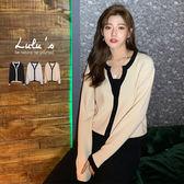 LULUS-E配色滾邊長袖針織外套-3色  【03190006】