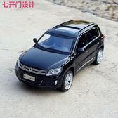 大眾途觀合金車模仿真汽車模型金屬車聲光回力玩具車收藏擺件
