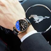 新品 新款全自動機械錶韓版潮流學生手錶男士運動石英電子防水男錶 店慶大促銷
