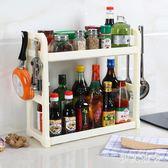 廚房置物架 刀架調料調味品雙層架子廚房用品用具 ys4606『伊人雅舍』