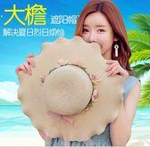 女夏天韓版百搭防曬沙灘出游大沿可折疊遮陽太陽帽 GB2781『優童屋』