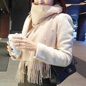 圍巾 韓版純色流蘇珍珠仿羊絨披肩加厚保暖圍脖百搭