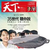 《天下雜誌》半年12期 贈 Maluta花崗岩不沾煎烤盤33cm