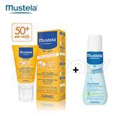 慕之恬廊 Mustela 高效性兒童防曬乳SPF50+ 40ml -送免用水潔淨液50ml