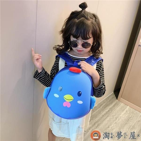 兒童書包幼稚園男女孩寶寶後背包可愛卡通雙肩包【淘夢屋】