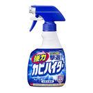 浴室魔術靈 日本原裝去霉劑 噴槍瓶400...