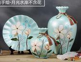 美式陶瓷花器三件套 歐式客廳干花插花 博古架家居酒柜裝飾品擺件gogo購